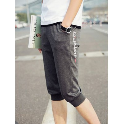 Elastic Waist Solid Color Letter Pattern Shorts For MenMens Shorts<br>Elastic Waist Solid Color Letter Pattern Shorts For Men<br><br>Style: Casual<br>Length: Short<br>Material: Cotton,Polyester<br>Fit Type: Regular<br>Waist Type: Mid<br>Closure Type: Drawstring<br>Front Style: Flat<br>With Belt: No<br>Weight: 0.256kg<br>Package Contents: 1 x Shorts