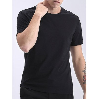 Round Neck Simple Solid Color Short Sleeve T-Shirt For Men