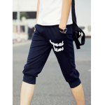cheap Elastic Waist Solid Color Letter Printing Shorts For Men