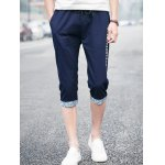 cheap Elastic Waist Solid Color Letter Printed Shorts For Men