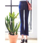 Ninth-Length Fringed Design Women's Flare Jeans deal