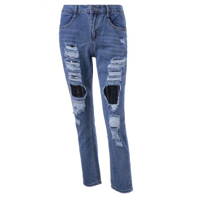Slimming Ripped Jeans For Women