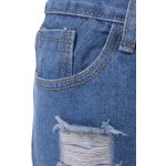 Slimming Ripped Nine Minutes of Pants For Women deal