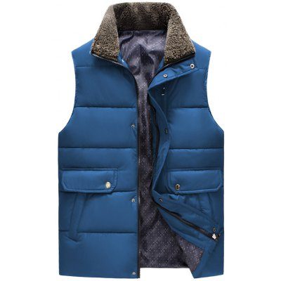 Snap Button Zippered Plush Stand Collar Padded Waistcoat For Men