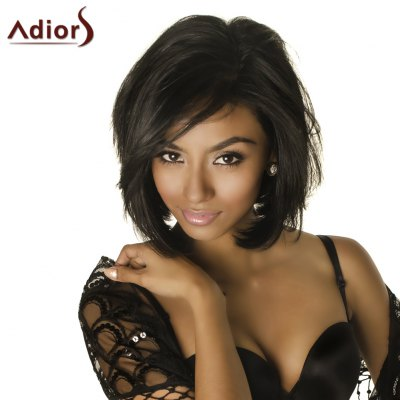 Short Straight Dark Brown Side Parting Synthetic Hair Wig