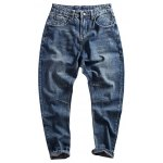 Loose-Fitting Seamed Zipper Fly Jeans For Men