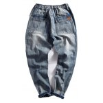 Seam Front Scratched Elastic Waist Jeans For Men deal