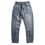 Seam Front Scratched Elastic Waist Jeans For Men