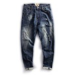 Seamed Zipper Fly Ripped Jeans For Men