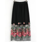 cheap Stylish Elastic Waist Voile Spliced Embroidery Skirt For Women