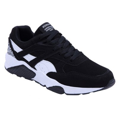 Fashionable Color Splicing and Suede Design Athletic Shoes For Men