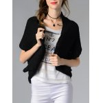 Trendy Collarless Button Design Solid Color Women's Cardigan