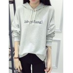 cheap Long Sleeve Letter Pocket Design Hoodie