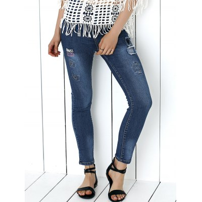 Women's Stylish Letter Print Ripped Jeans