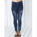 cheap Stylish Letter Print Ripped Jeans