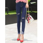 Frayed Petite High Waisted Jeans deal