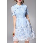 Lace Sequined Qipao Dress deal