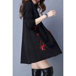 Flower Embroidered Long Cardigan for sale