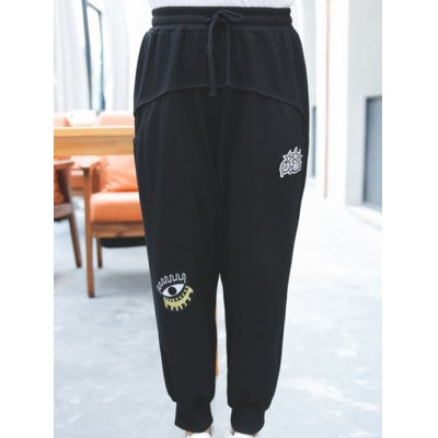Active Drawstring Embroidery Pants