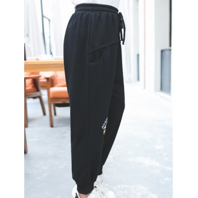 Plus Size Active Drawstring Embroidery PantsPlus Size Bottoms<br>Plus Size Active Drawstring Embroidery Pants<br><br>Style: Active<br>Length: Normal<br>Material: Cotton,Polyester<br>Fit Type: Regular<br>Waist Type: High<br>Closure Type: Drawstring<br>Pattern Type: Star<br>Embellishment: Embroidery,Front Pocket<br>Pant Style: Harem Pants<br>Weight: 0.469kg<br>Package Contents: 1 x Pants