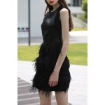 Black PU and Feather Spliced Tank Dress deal