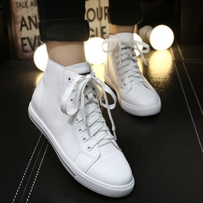Stylish Zipper and Solid Colour Design Athletic Shoes For Women