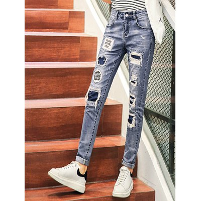Ripped Patchwork Denim Pants For Women