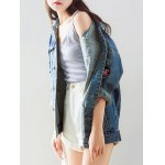 cheap Trendy Applique Loose Fitting Jacket For Women