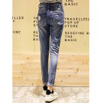 cheap Fashionable Ripped Patchwork Denim Pants For Women