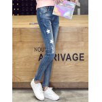 Trendy Star Print Ripped Denim Pants For Women deal