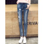Trendy Star Print Ripped Denim Pants For Women