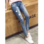 cheap Trendy Star Print Ripped Denim Pants For Women
