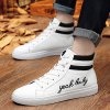 Fashion Lace-Up and Letter Print Design Casual Shoes For Men deal