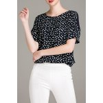 Polka Dot Round Neck T-Shirt deal