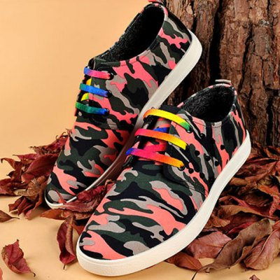 Rivet Lace-Up Camouflage Print Casual Shoes ODM Designer