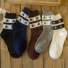 cheap One Set Stripe and Five-Pointed Star Pattern Socks