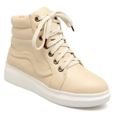Lace-Up Stitching PU Leather Athletic Shoes