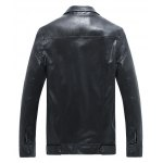 cheap Button Up Turn-down Collar Long Sleeve Faux Leather Jacket