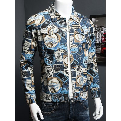 Stamp Print Plus Size Turn-Down Collar Long Sleeve Denim JacketPlus Size Outerwear<br>Stamp Print Plus Size Turn-Down Collar Long Sleeve Denim Jacket<br><br>Clothes Type: Jackets<br>Style: Fashion<br>Material: Cotton,Jeans<br>Collar: Turn-down Collar<br>Clothing Length: Regular<br>Sleeve Length: Long Sleeves<br>Season: Fall,Spring<br>Weight: 0.800kg<br>Package Contents: 1 x Jacket
