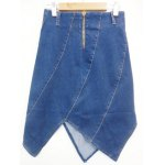 cheap Topstitching Zipped Asymmetric Denim Skirt