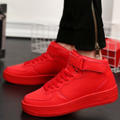 High Top PU Leather Lace-Up Casual Shoes
