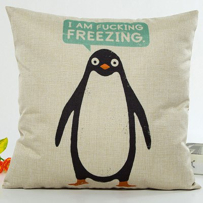 Cartoon Penguin Design Sofa Pillow Case