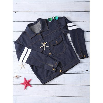 Striped Letter Pattern Loose-Fitted Jacket