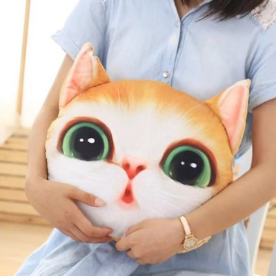 Removable 3D Big Eyes Nekolus Shape Cartoon Pillow