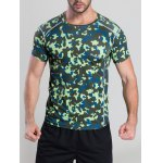 Quick-Dry Fitted Camouflage Printed Short Sleeve T-Shirt