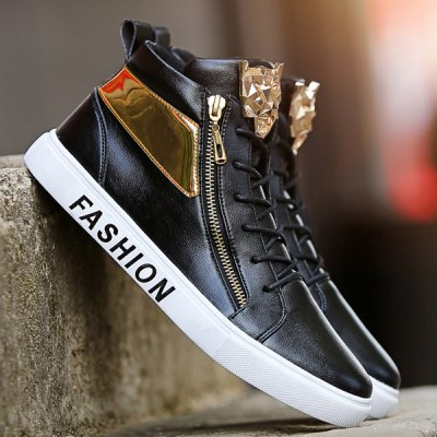 Tie Up Metal Casual Shoes