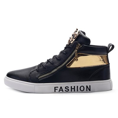 Colour Block Tie Up Metal Casual Shoes