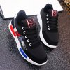 Color Block Lace-Up Suede Spliced Sneakers for sale