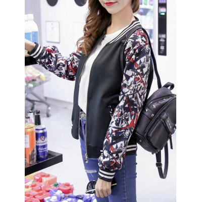 Zip Up Printed Sports Jacket