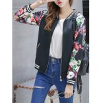 Floral Zip Up Short Sports Jacket